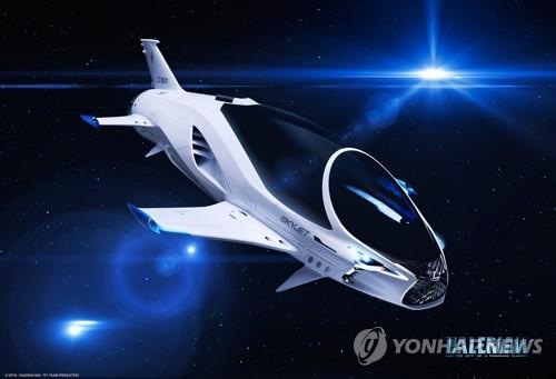 レクサス「SKY−JET」(韓国トヨタ自動車提供)=(聯合ニュース)