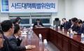 韩最大在野党开会讨论中国反萨措施