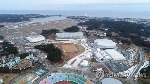 江陵オリンピックパーク(文化体育観光部提供)=(聯合ニュース)