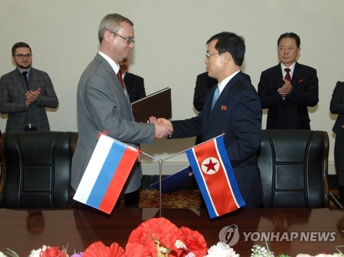 북한-러시아 임시상호 노동협약 조인