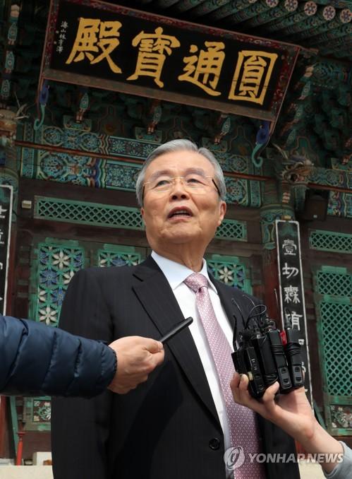 부산 해운정사의 김종인
