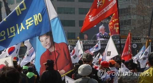 集会の様子=18日、ソウル(聯合ニュース)