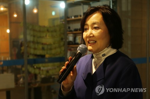 경남 찾은 박영선 의원