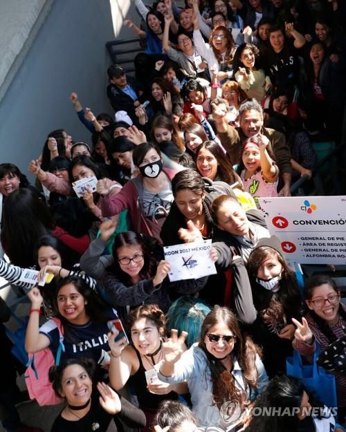 2017 KCON in Mexico City