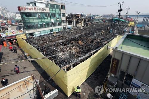 소래포구 화재현장 [연합뉴스 자료 사진]