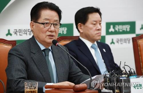 박지원 대표, 대선을 50일 남겨두고
