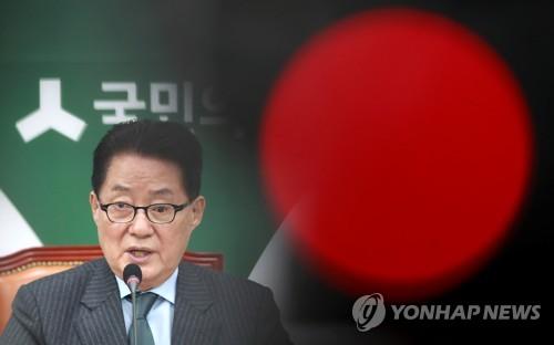 박지원 대표, 민주당 TV토론 발언 비판