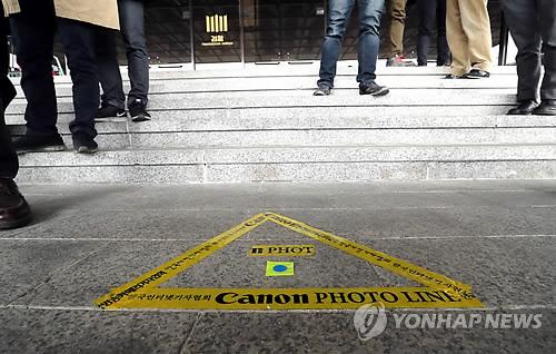 박 전 대통령이 서게될 포토라인