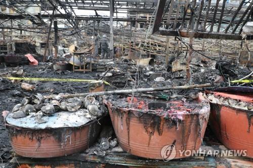소래포구 화재 흔적 [연합뉴스 자료 사진]