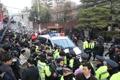 朴槿惠私宅被记者包围