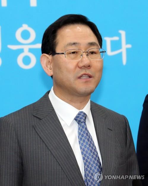 """주호영, """"박근혜 전 대통령 검찰 출석은"""""""