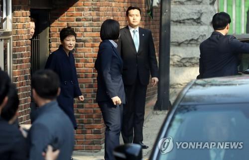 [박근혜 소환] 검찰로 향하는 박 전 대통령