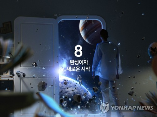 삼성, 갤럭시 신제품 공개 앞서 새 광고 시작