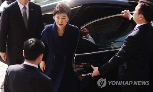 [박근혜 소환] 검찰 도착한 박 전 대통령