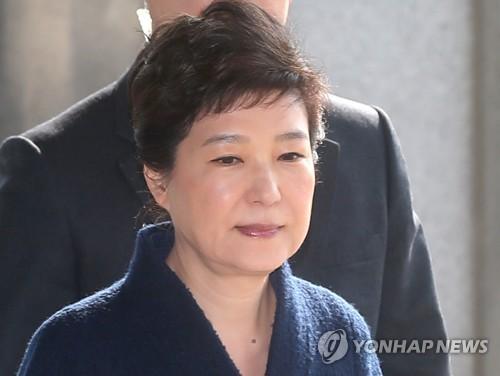 [박근혜 소환] 입장 밝히는 박 전 대통령