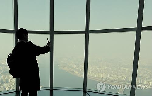미세먼지 자욱한 서울시내