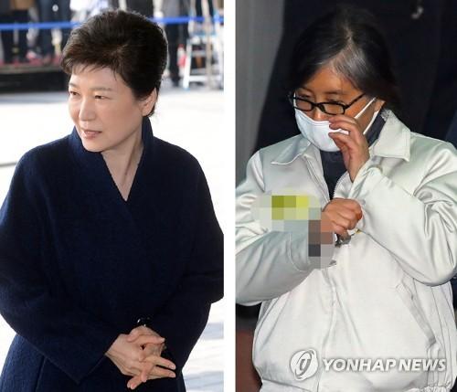 [박근혜 소환] 같은 날, 한 명은 검찰에, 한 명은 법원에