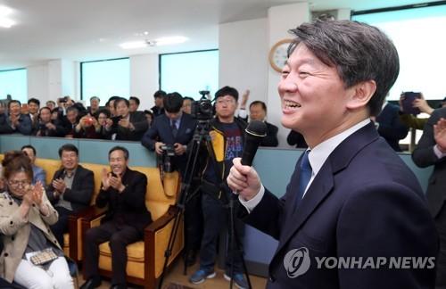 전북 남 찾은 안철수 전 대표