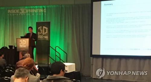 SK케미칼, 미 콘퍼런스서 3D 프린팅 전용 소재 발표