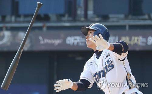모창민, 9회말 2사 끝내기 홈런