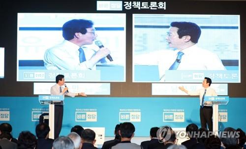 유승민 남경필 치열한 정책토론
