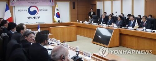 한-프 전자정부 협력세미나 개최