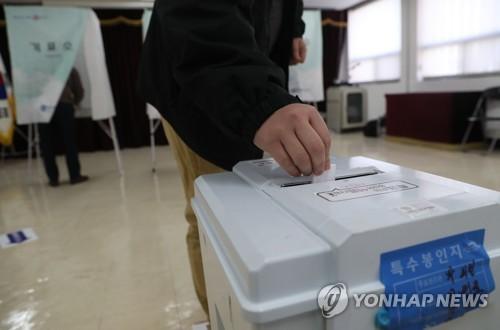 제19대 대선 [연합뉴스 자료 사진]