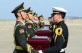 韩将中国志愿军遗骸归还中方