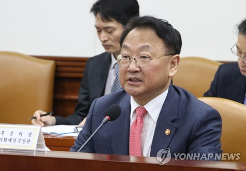 资料图片:韩国经济副总理兼企划财政部长官柳一镐(韩联社)