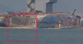 Sunken ferry Sewol raised