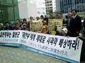 日本平和委員会メンバーが少女像訪問