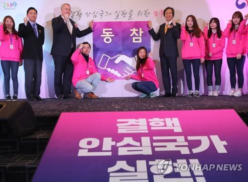 '제7회 결핵 예방의 날' 기념식 [연합뉴스 자료사진]