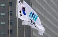 배우 차주혁, 마약 매수·투약 혐의 추가기소