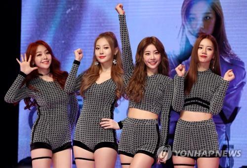 韩国女团Girl's Day(韩联社/经纪公司提供)