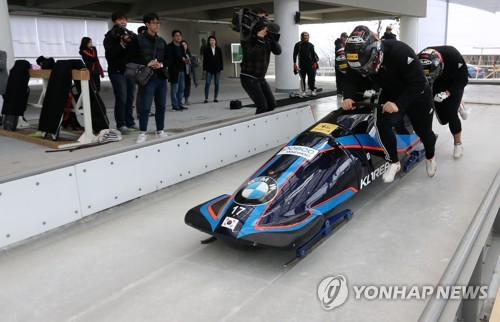 평창올림픽서 남북 선수들 '이벤트성' 봅슬레이 합동훈련하나