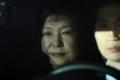 박근혜 전 대통령 구속