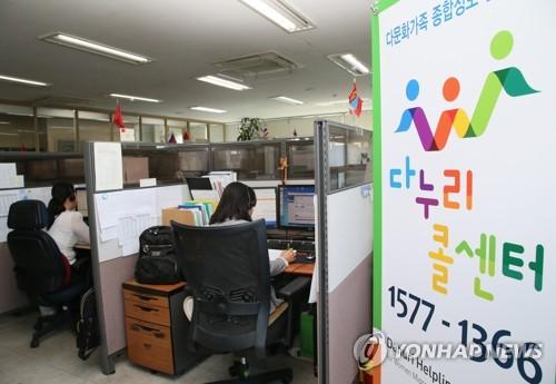"""작년 다누리콜센터 성폭력 상담 증가…""""미투 영향인 듯"""""""