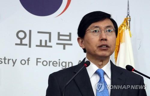 La Corée du nord dévoile un missile mer-sol balistique