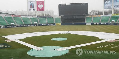 비 오는 잠실구장 [연합뉴스 자료 사진]