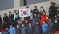 韩国国旗亮相平壤金日成体育场