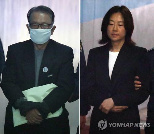 김기춘 전 대통령 비서실장·조윤선 전 문화체육관광부 장관