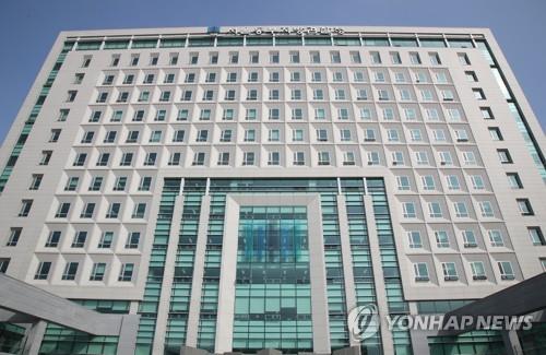 서울동부지검