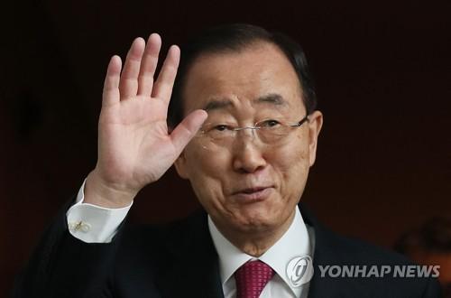 联合国秘书长潘基文(韩联社)