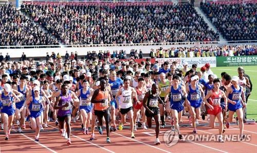北朝鮮は毎年4月に国際マラソン大会を開いている。今年の「万景台賞マラソン大会」のようす(資料写真)=(朝鮮中央通信=聯合ニュース)