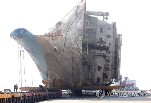 L'opération de repêchage du ferry Sewol a été officiellement achevée dans l'après-midi du mardi 11 avril 2017, 1.091 jours après la catastrophe. Le gouvernement débutera bientôt les recherches des restes des neuf victimes toujours portées disparues.