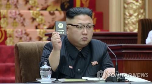 북한, 최고인민회의 개최 보도 …김정은 참석