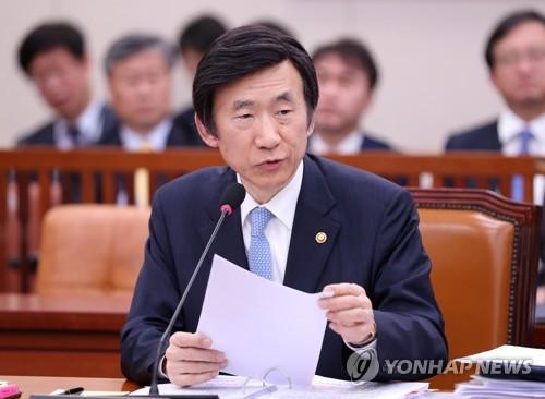 国会外交統一委員会の全体会議で発言する尹炳世長官=13日、ソウル(聯合ニュース)