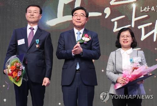 '꿈, 날개를 달다' 2017 장애인고용촉진대회