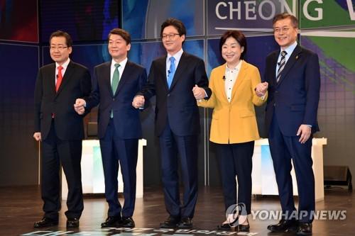 韩总统候选人进行首场电视辩论