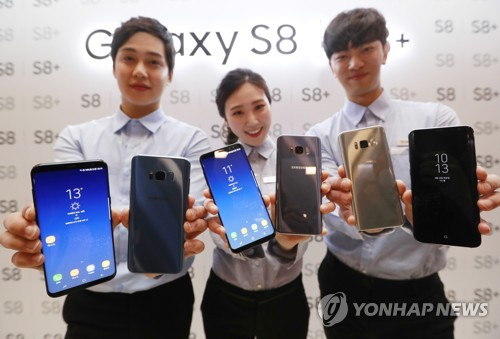El Galaxy S8 de Samsung